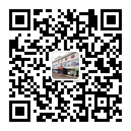 陵川县鑫鑫云天商场
