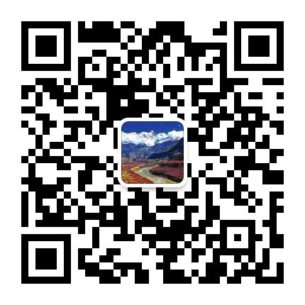 西藏米林旅游