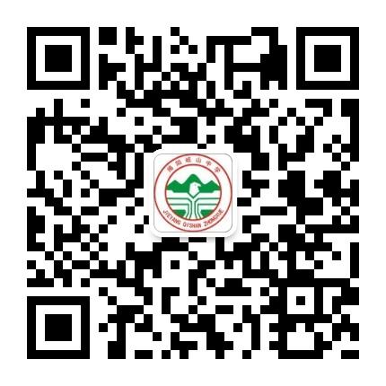 揭阳岐山中学