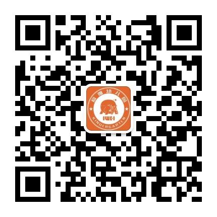 霞浦县爱唯幼儿园