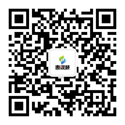 惠州电视台