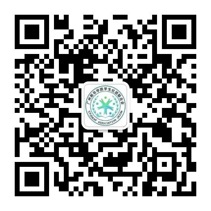 中山大学新华学院学生社团联合会
