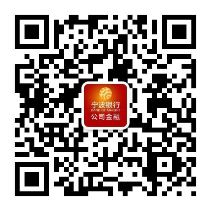 宁波银行公司金融