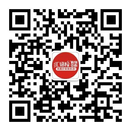 汇德隆购物中心的微信二维码
