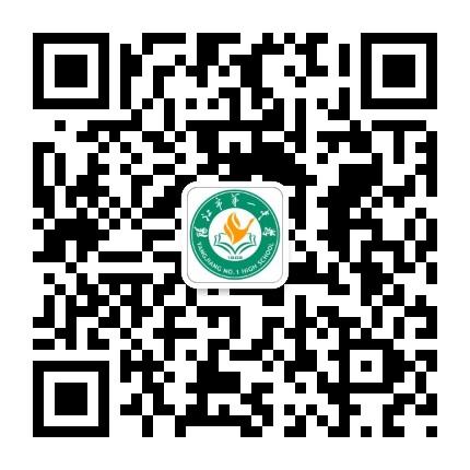 阳江市第一中学