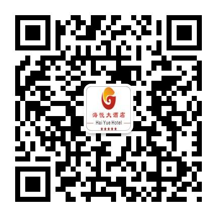 鄢陵县海悦大酒店