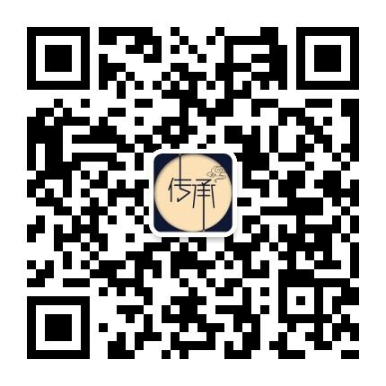 湖南省木偶皮影艺术保护传承中心