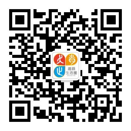 赵县生活圈