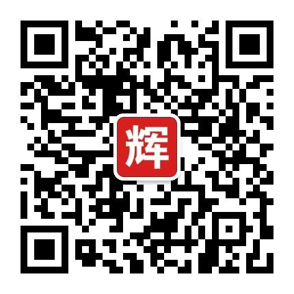 大辉县惠民网