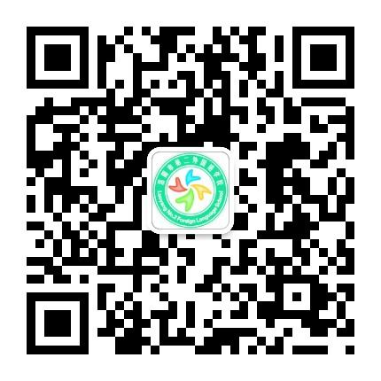 洛阳市第二外国语学校小学部