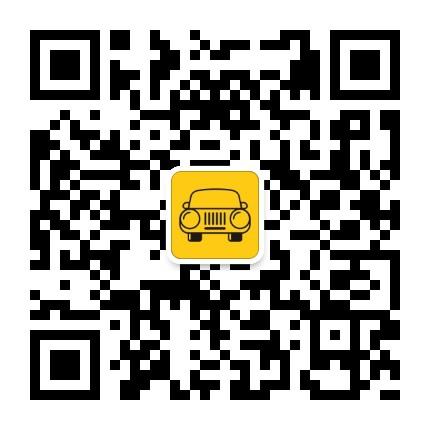 惠州车生活