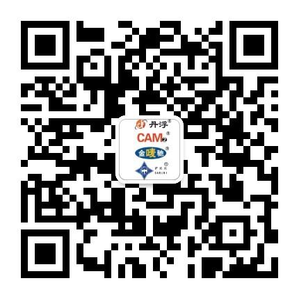 丹浮汽车技术联盟