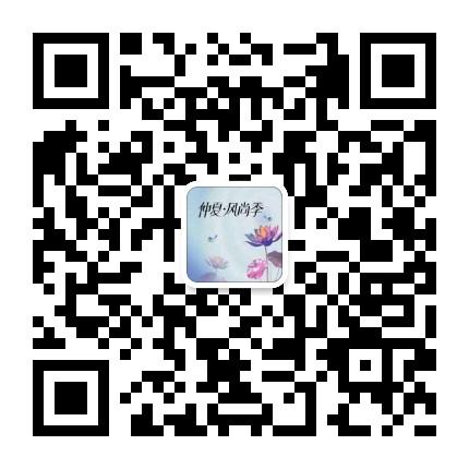 杭州解百购物广场