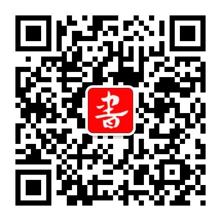 中国书法家论坛
