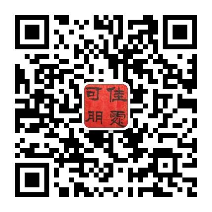 昌黎皮毛交易市场