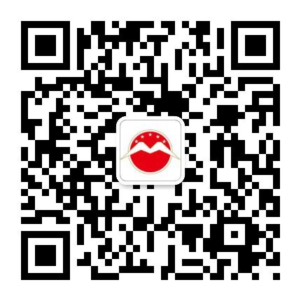 贵州五星酒业集团