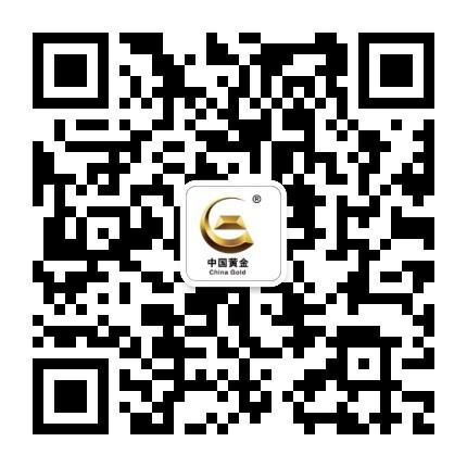 淮南中金珠宝城