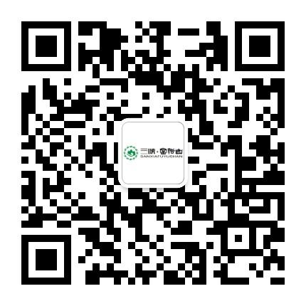 宜昌富裕山生态旅游有限公司