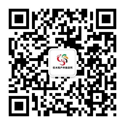 佳木斯户外旅游网