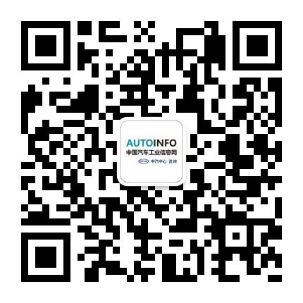 汽车工业信息网