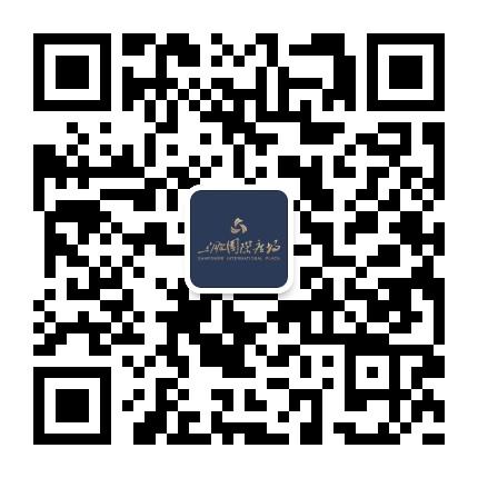柳州三胞国际广场