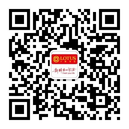 卜蜂莲花揭阳榕城店