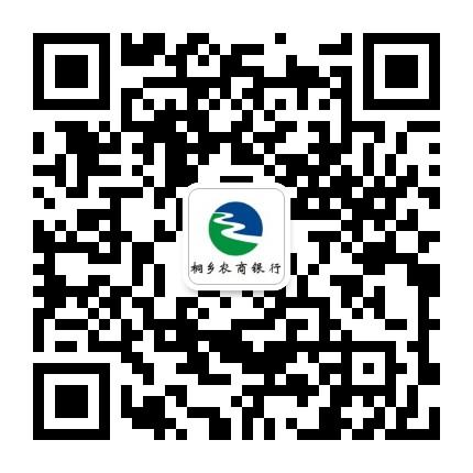 桐乡农商银行