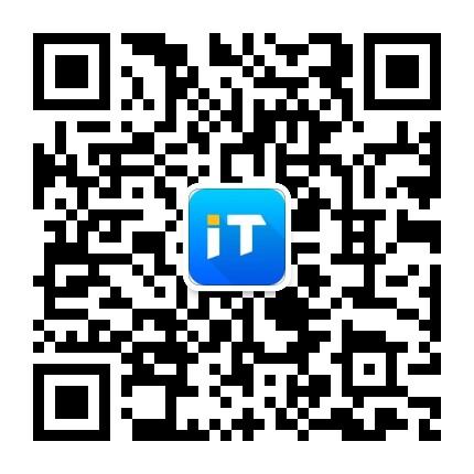 IT技术资源共享