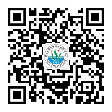 雄县职业技术教育中心