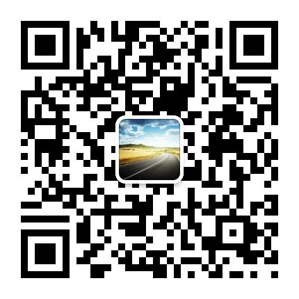 川藏线自驾联盟俱乐部