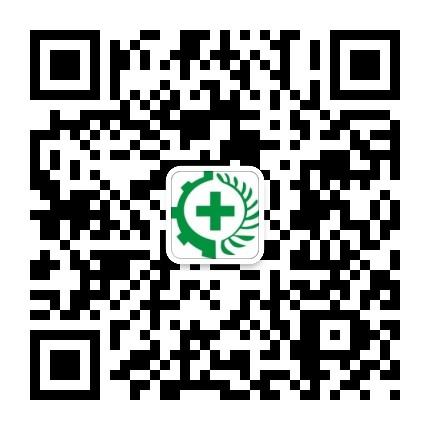 温州市安全生产技术服务中心