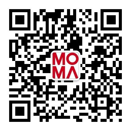 安徽当代MOMA