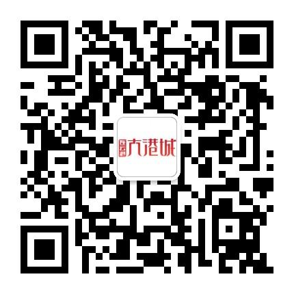 连云港大港城