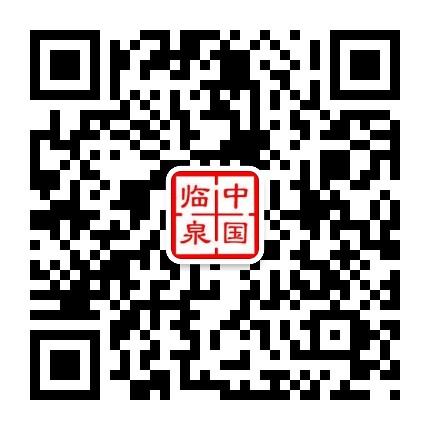 临泉县人民政府发布