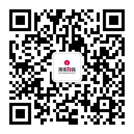 银泰宁波东门店