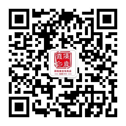 邵阳珠宝东风店