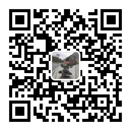 宕昌县两河口镇人民政府