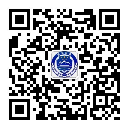 庆元县公安局