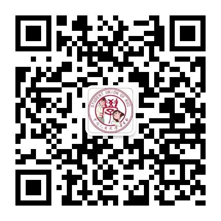中国人民大学学生会