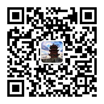 漳州大喇叭
