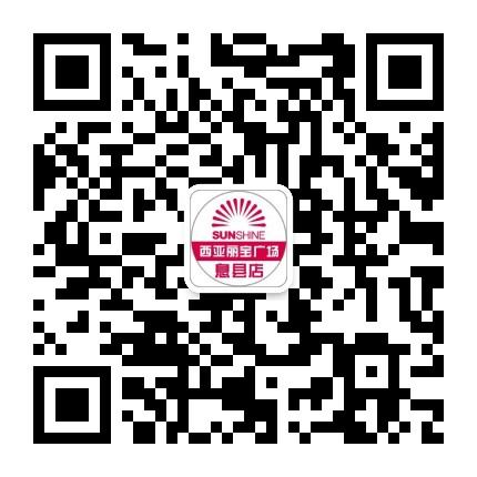 西亚丽宝广场息县店