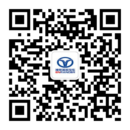 潍柴英致汽车安阳青辉4S店