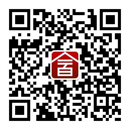 祁东广电手机台