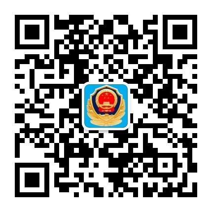 浦北县公安局