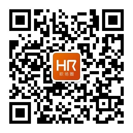 HR职场圈