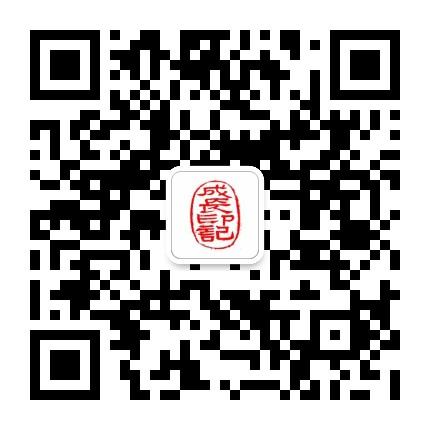 黄山小记者站