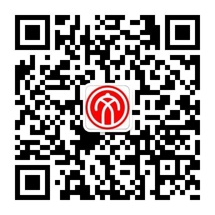 鄂温克族自治旗文学艺术界联合会