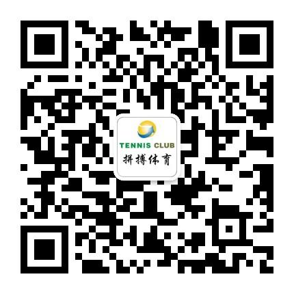 上海拼搏体育
