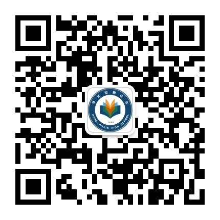 河北安新中学
