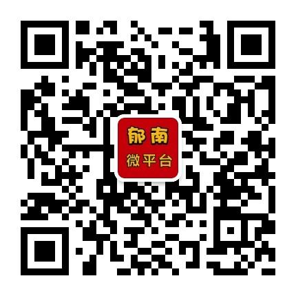 郁南微平台